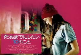 【おすすめ】1人でじっくり見る映画【教えて】