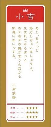 """波瑠、嵐・大野智との""""ベッドシーン""""で寝ていた 「世界一難しい恋」秘話にファン歓喜"""