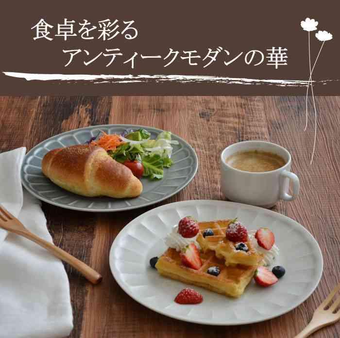 【料理】お皿や盛り付け、こだわっていますか?