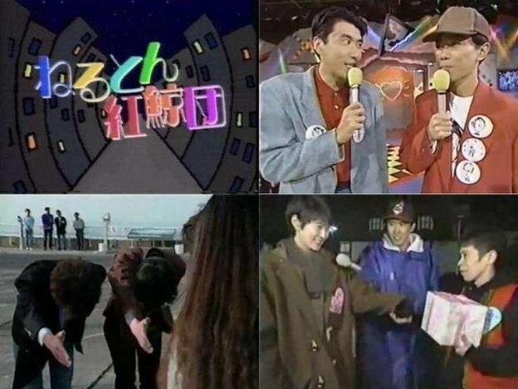 学生時代に夢中なったテレビ番組