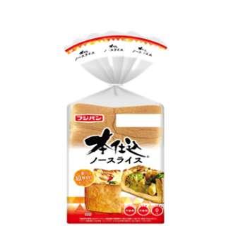マツコ・デラックス、食パンの地域差に驚愕 「(関東で)5枚切りなんて見たことない!」