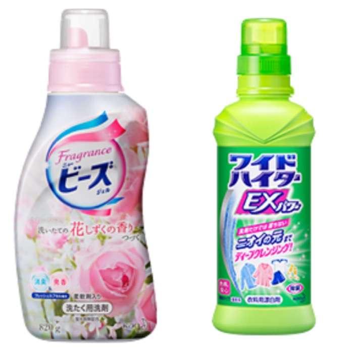 柔軟剤などの「香害」で体調不良、学校現場の制汗剤でも発生…消費者団体が強い危機感