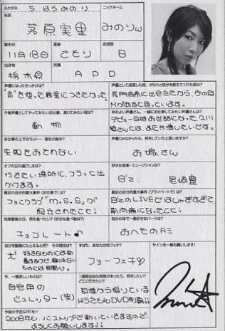 土屋太鳳、佐藤健とガチ腕相撲対決 2人の