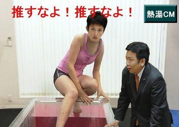 民進・蓮舫元代表が離党届提出 立憲民主に入党へ