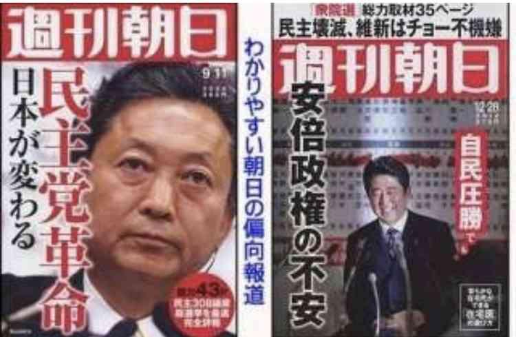 安倍晋三首相「同年代に嫌われ悲しい。新聞愛読者層では」