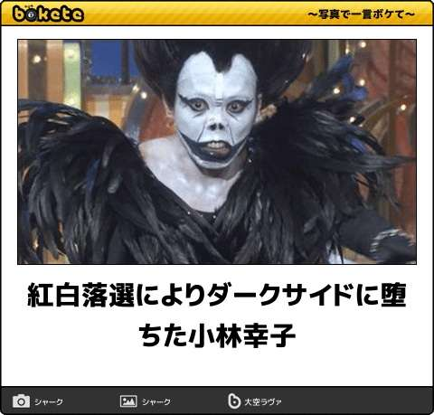 Hey! Say! JUMP岡本圭人、紅白初出場で父・岡本健一から「これを機に生まれ変われよ」