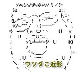 """浜崎あゆみ、""""チュー顔""""写真公開で「全てが可愛すぎ」「お肌ちゅるちゅる」"""