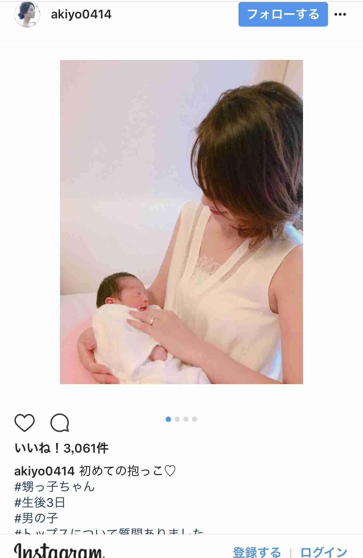 TBS・吉田明世アナまたサンジャポ途中退席