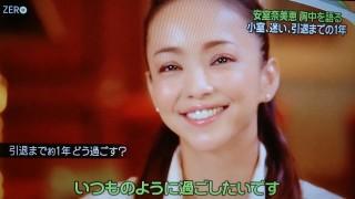 安室奈美恵の「NHK紅白歌合戦」出場に小木博明が指摘「格が下がった」
