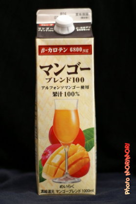 好きなフルーツジュース
