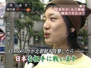「VS嵐」キレ気味の佐藤健の態度にジャニーズファンが怒り
