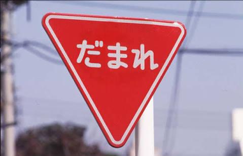 「日本人として恥ずかしくなる出来事」にTwitterで大反響