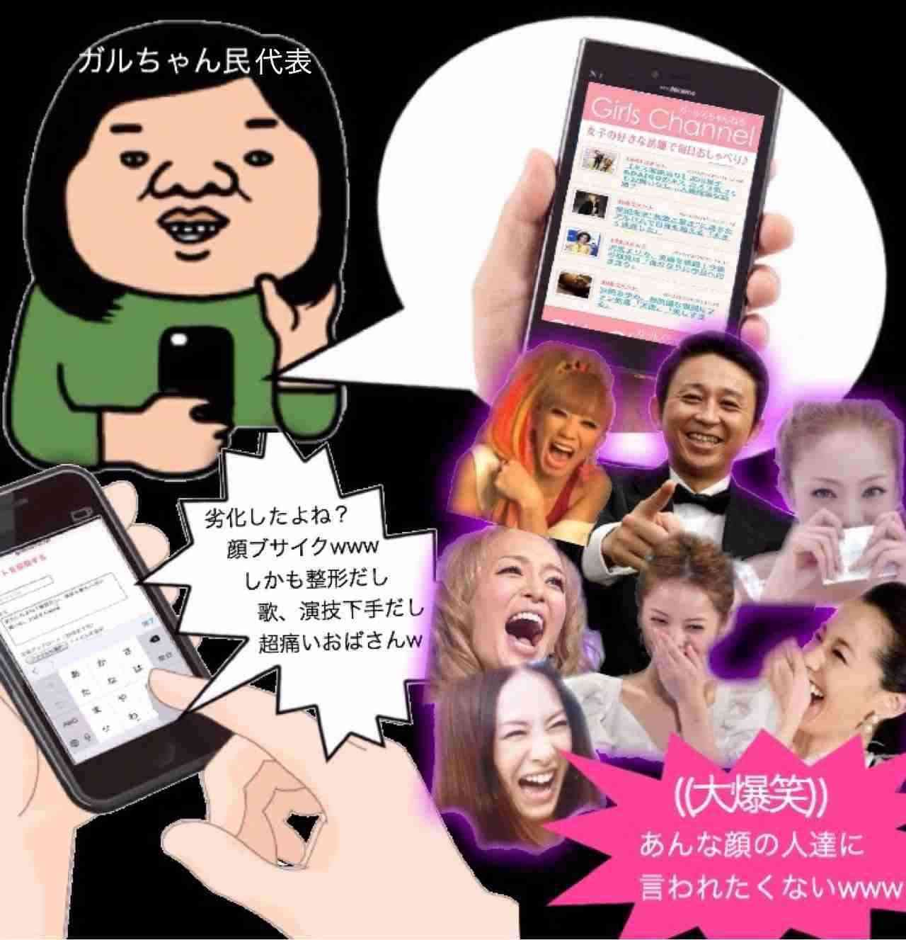 天使かと…浜崎あゆみの上目遣い写真が「可愛すぎる」と反響!