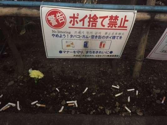 「たばこはそんなに悪いのですか?」作曲家すぎやまこういちらが「禁煙ファシズム」と行き過ぎた規制を批判