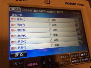 【カラオケ】LIVE DAMとJOYSOUND、どっち派?