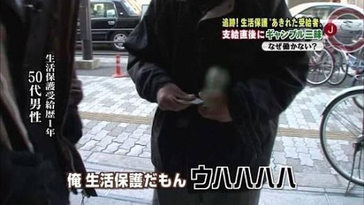 乙武洋匡氏が生活保護削減に異議「ケチる社会ではあってほしくない」
