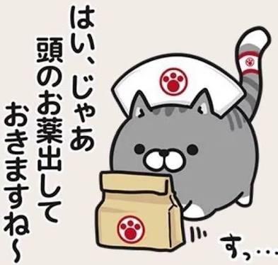 亀井京子、夫・林昌範を愛しすぎる行動が物議「メンヘラだろ」「怖い」の声。なお林は今年戦力外