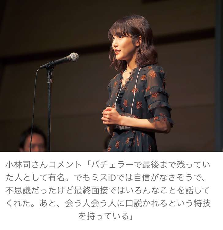 バチェラージャパンを語りたい