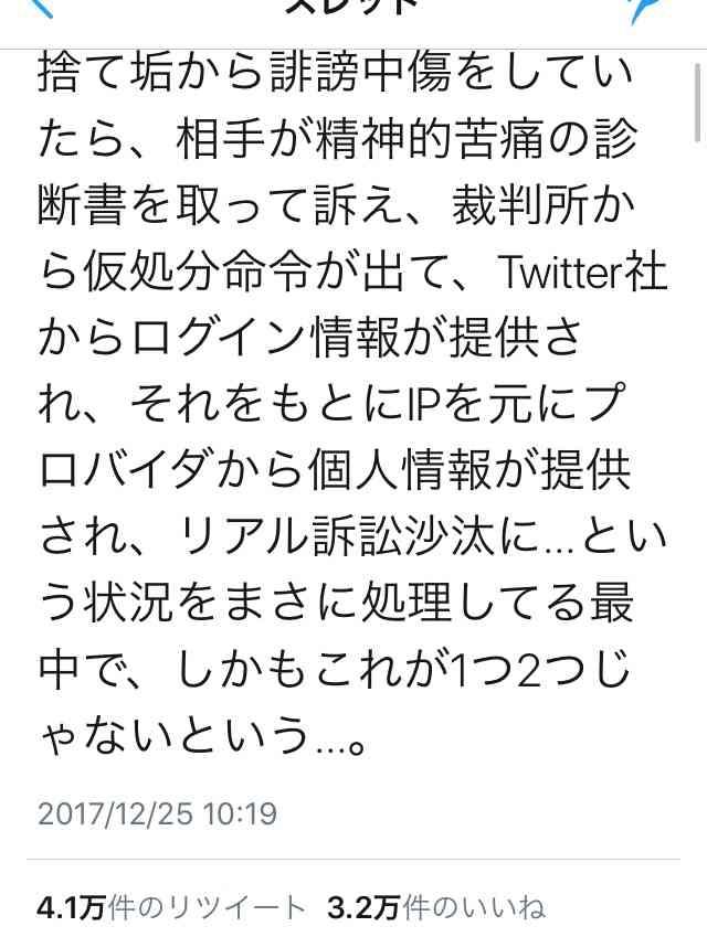 嵐・相葉雅紀、年明けに結婚発表か…ジャニーズ、櫻井翔結婚の「前振り」に利用