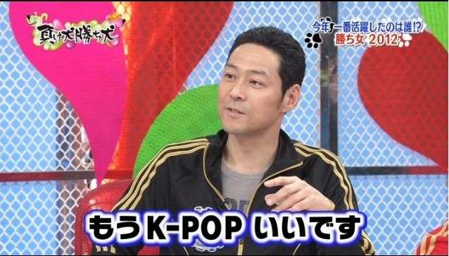 Hey!Say!JUMP山田涼介の地味すぎるプライベートが明らかに