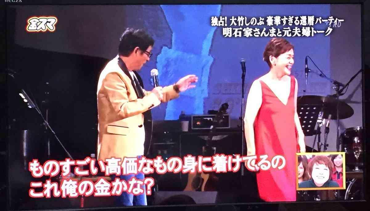 明石家さんま&大竹しのぶ、元夫婦でデュエット披露 『明石家紅白!』12・18放送