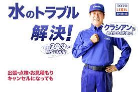 【緊急】排水口の掃除方法