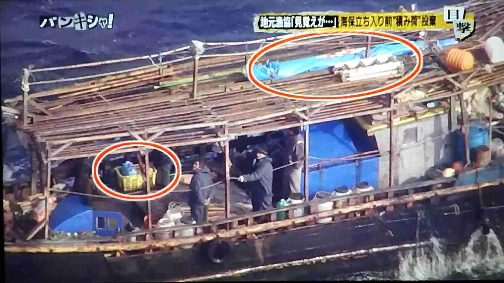 北朝鮮の木造船が漂着した松前小島 家電などがなくなり調査