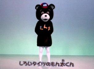 4度目だよ!TEAM NACSの北海道ローカル番組、2月に全国放送 今度は小樽へ