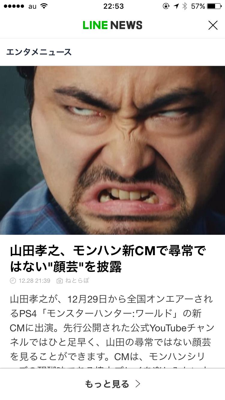 【爆笑】笑ってはいけないガルちゃん24時!!