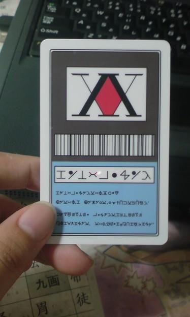 このカード持ってたらプラス