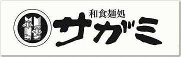 名古屋市を語ろう