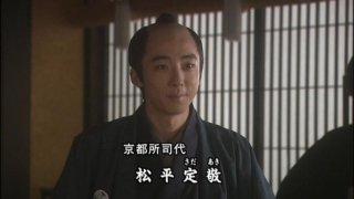 大河ドラマ「新選組!」を語ろう
