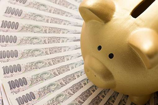 今年どれくらい貯金出来ましたか?