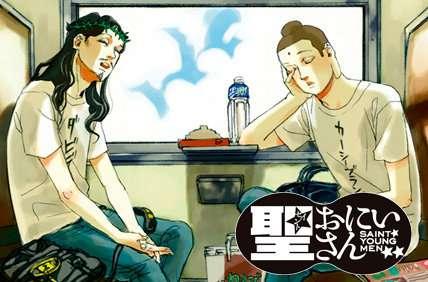 神道について語りましょう!