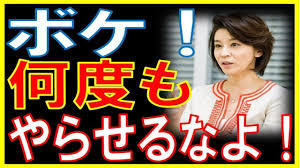 高嶋ちさ子、驚きの断捨離「3日使わなければいらない」