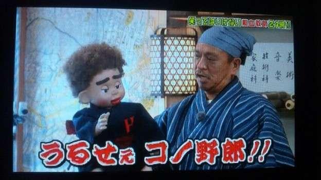 松本人志がとんねるずと共演ぶち上げる「呼んでくれたらいつでも行く」MCは「中居正広さんで」の声も