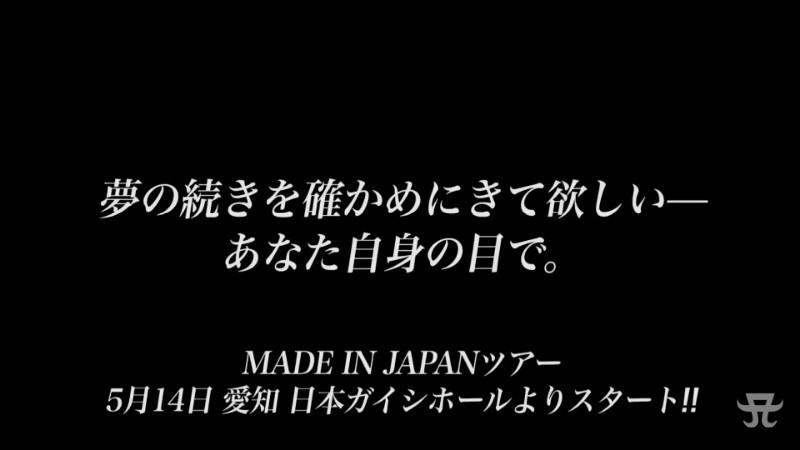 浜崎あゆみ不人気の元凶はスタッフ?仙台公演の日程を誤って拡散し大騒動!