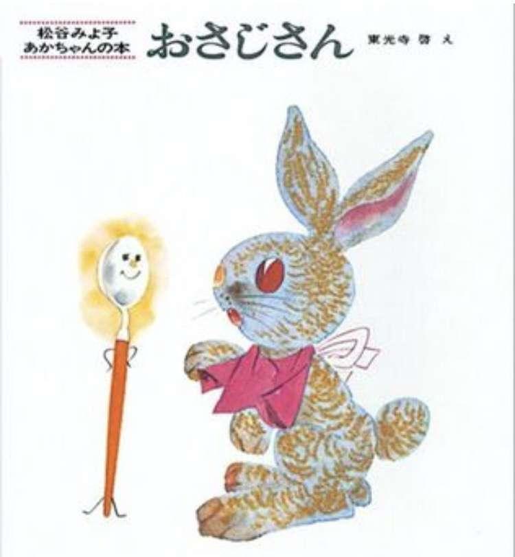 小さい頃読んでた童話