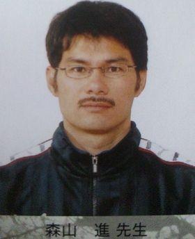大津の中2いじめ自殺 元同級生らの尋問終了「遊びだった」5年にわたる訴訟、結論へ
