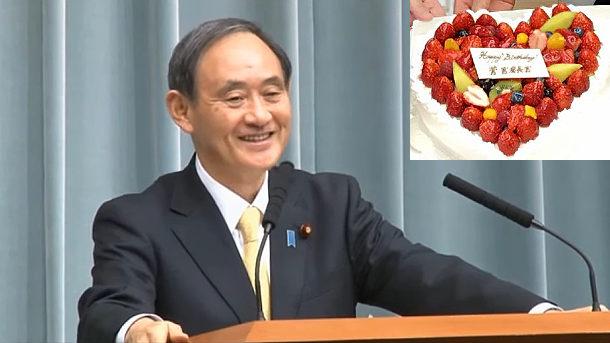 【今日69歳のお誕生日】菅義偉官房長官を語ろうPart3