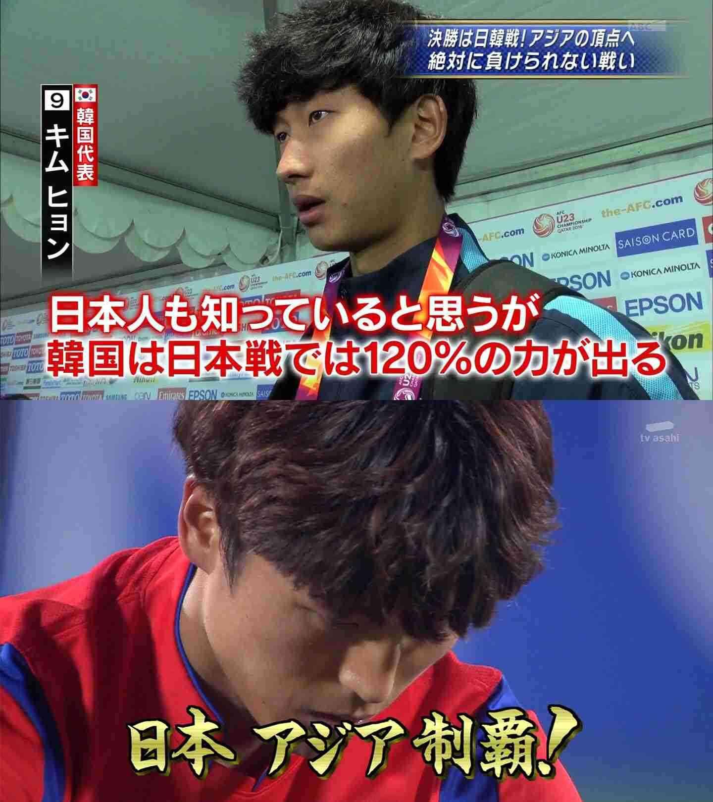 【実況・感想】東アジアE-1サッカー選手権 日本代表×韓国