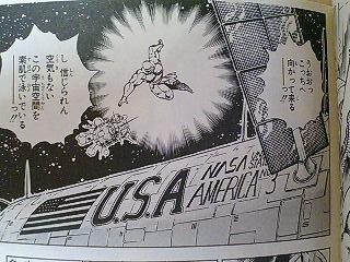 伊藤淳史はルフィ、生駒里奈はナルト『週刊少年ジャンプ』風ビジュアル完成