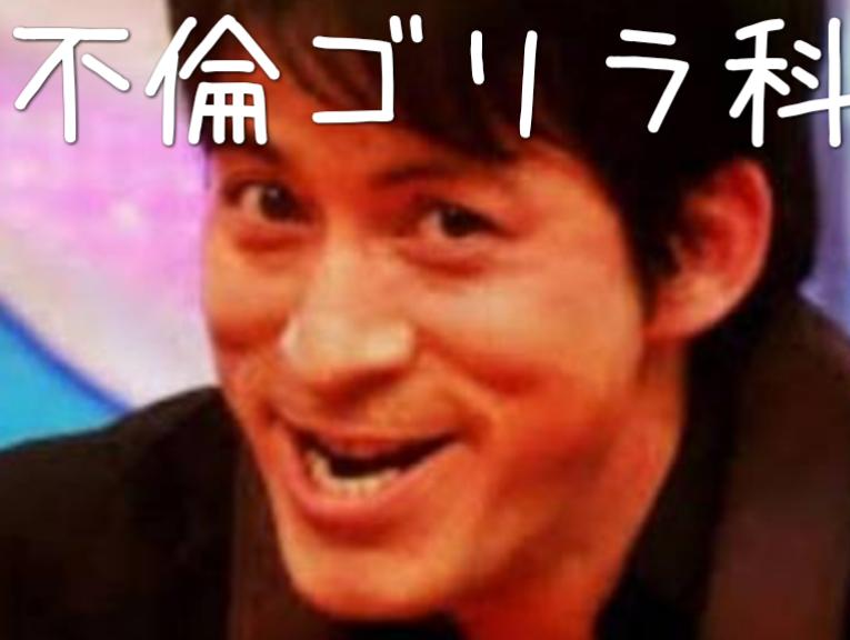 岡田准一、宮崎あおい結婚 高級住宅街に5億豪邸か