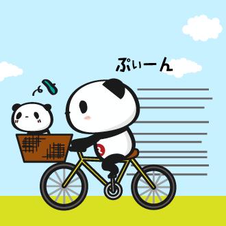 どんな自転車に乗ってますか?