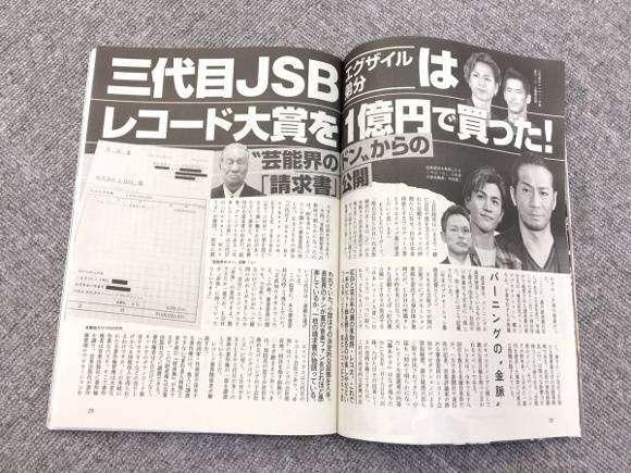 [実況・感想]  第59回輝く!日本レコード大賞