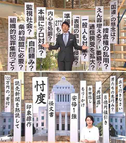 【これは酷い…】テレビ朝日、火事の動画を見つけて大喜び「おー!!いいですねー!!」→ 非難殺到!