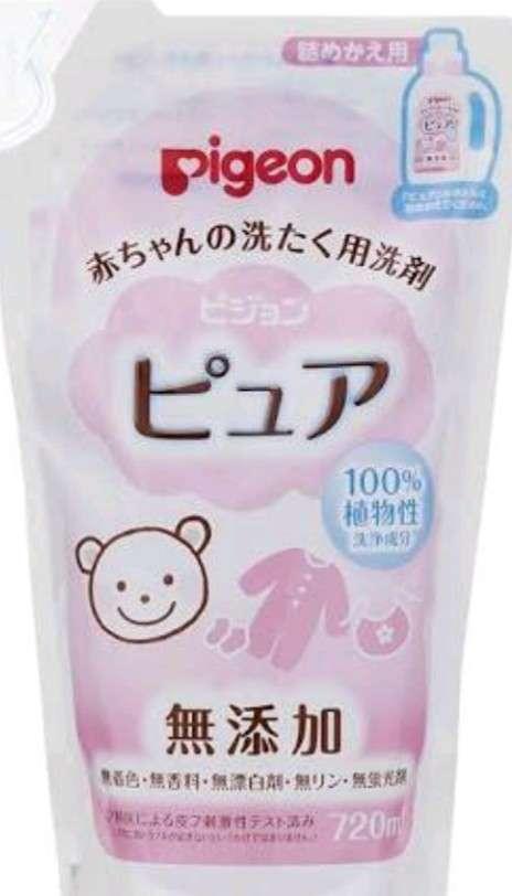 赤ちゃん用の洗濯洗剤