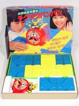 子供の頃遊んだことがあるもの