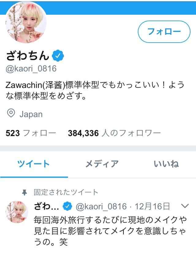 Twitterでフォローしておくと便利なアカウント