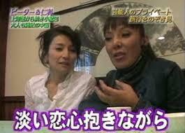 仁科亜季子、ピーターとの恋愛関係を告白「初めて男の方を意識した」